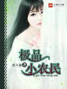锦绣医图之贵女当嫁